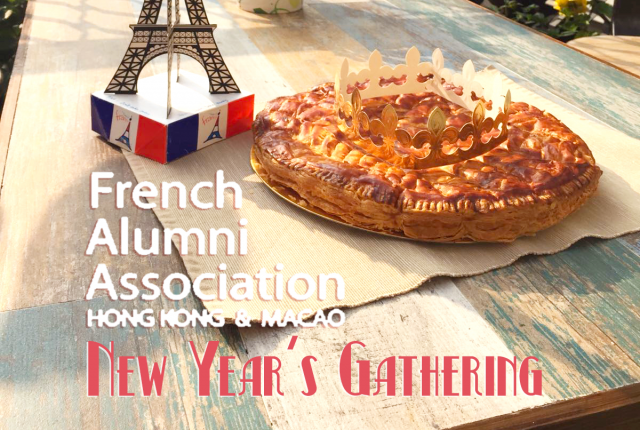 french-alumni-association-hk-copy
