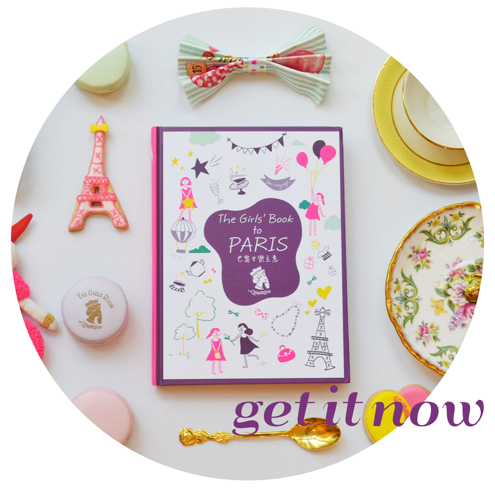 The Girls' Book to Paris by QueenEco 巴黎女樂主意